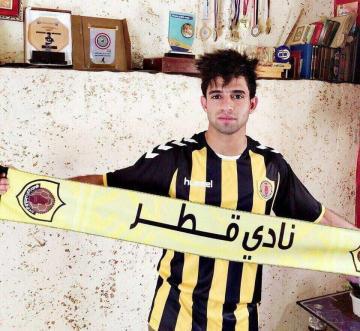 أهداف مباراة الغرافة 1-3 قطر | ثنائية العراقي حسين علي | تعليق خليل البلوشي | دوري نجوم قطر 2018/19