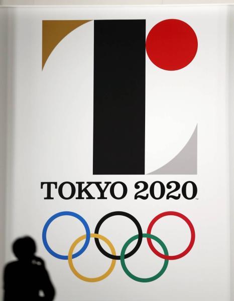 نتائج العرب في اليوم الخامس أولمبياد طوكيو