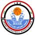 اتحاد السلة يحدد موعد انطلاق الدوري الممتاز للموسم الجديد