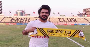 حسين عبد الواحد من الميناء الى اربيل