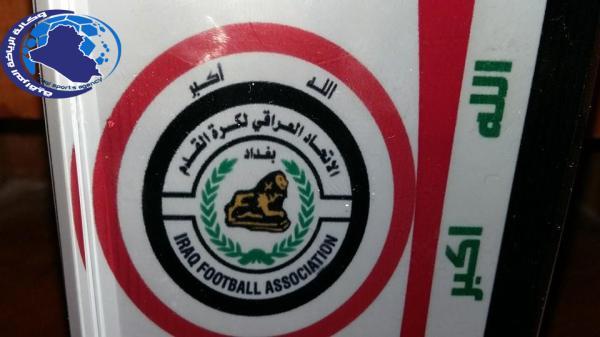 اتحاد الكرة العراقي: 5 عقوبات انضباطية لمباراة أربيل وميسان